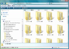 Filelist002