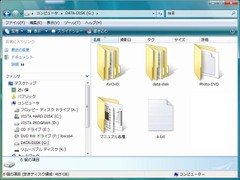 Filelist014