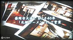 Gf3120191