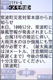 Lx3090594_3