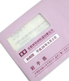 Akagami20140503