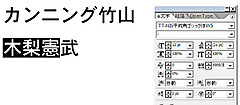 Karning2014070301