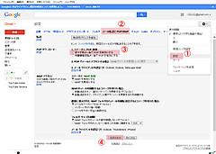 Gmailaccess01
