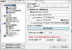 Gmailaccess0a