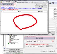 Gmailaccess0b