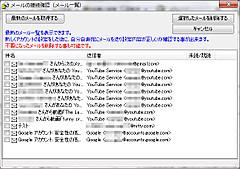 Gmailaccess0c