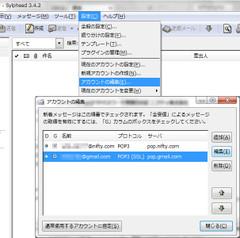 Gmailaccess14