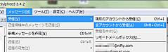 Gmailaccess16