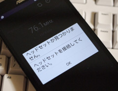 Gf3260494