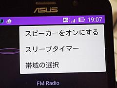 Gf3260496