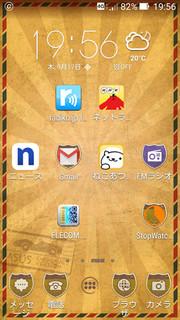 Screenshot_20150917195651