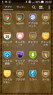 Screenshot_20150917200241