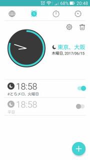 Screenshot_20170615204801