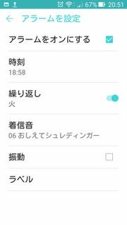 Screenshot_20170615205143