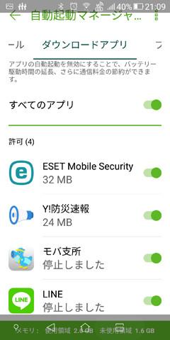 Screenshot_20181219210936