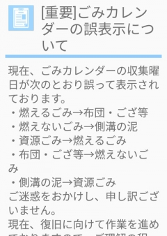 Screenshot_20190408190750