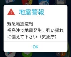 Screenshot_20190804220819667