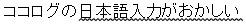 Ime2014070301