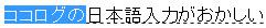 Ime2014070302