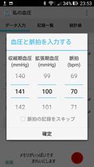Screenshot_20170417235336