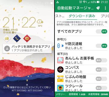 Screenshot_20170904212205