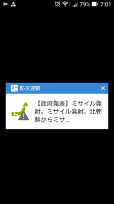 Screenshot_20170915070154