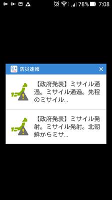 Screenshot_20170915070839_2