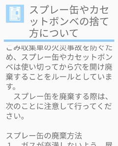 Screenshot_20181221222547